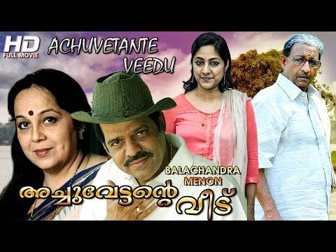 Achuvettante Veedu malayalam full movie   family entertainment movie   latest upload 2016