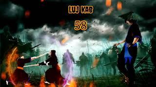 Luj kab part 58 Hmong storieds 苗族的故事