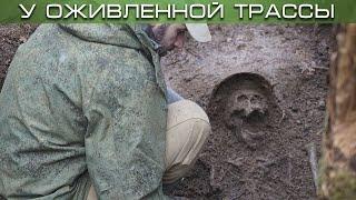 Видео сюжет рассказывающий о найденном бойце на позициях 33 Армии, 201 СД, 191 СП