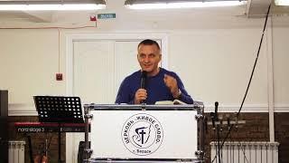 Проповедь - Дары Благодати и проявление Святого Духа