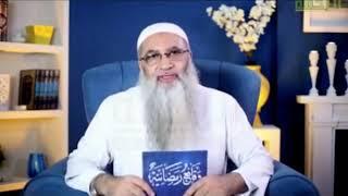 برنامج وقائع رمضانية | | د. أحمد النقيب | رمضان 1440 هـ الحلقة السادسة عشر