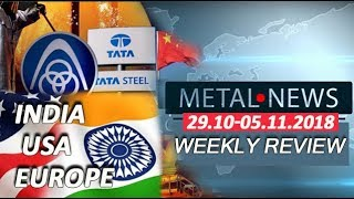 MetalNews.Weekly rewiew 29.10-05.11.2018 European steel market is stable
