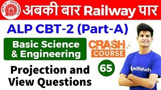 9:00 AM - RRB ALP CBT-2 2018 | Basic Science and Engg by Neeraj Sir | Projection & View Questions