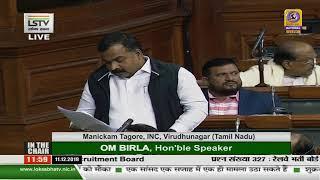 Question Hour : Lok Sabha Live -  11th December 2019