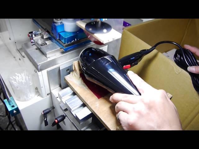 移印 - ABS 吹風機外殼