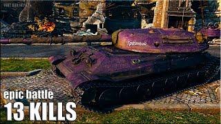 Объект 705А лучший бой 🌟 13 ФРАГОВ 🌟 World of Tanks как играют статисты wot
