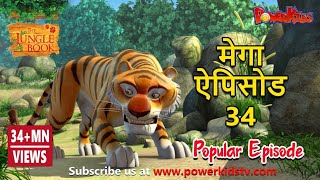 Jungle Book hindi kahaniya for kids cartoon video action mega episode