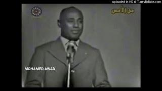 مازيكا محمد حسنين - يلا ياسواق - عود تحميل MP3