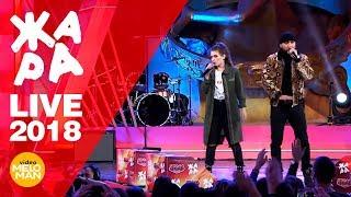 DONI и Люся Чеботина - Сон (ЖАРА, Live 2018)