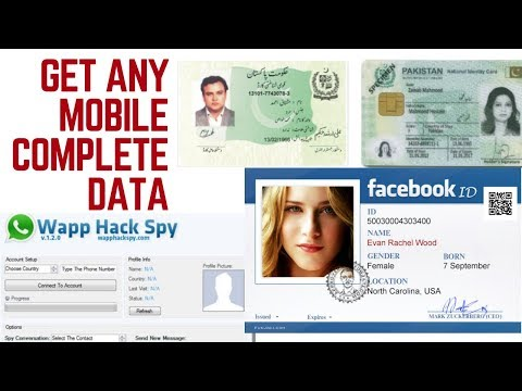 How To Find Cnic Through Mobile Number