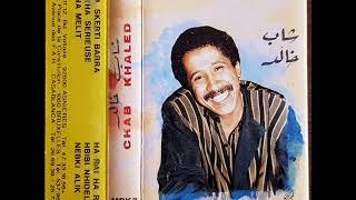 اغاني طرب MP3 Cheb Khaled - Ida Sharti Barra تحميل MP3