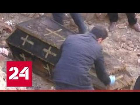 , title : 'На стройке в Турции обнаружен гроб с останками русского офицера'