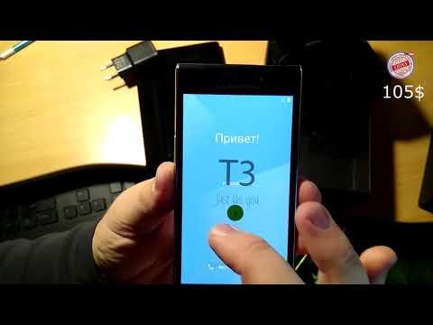 Lumigon T3 – уникальный 8 ядерный смартфон с камерой ночного видения