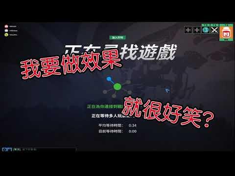 【Hiko】【Robocraft】進擊的大象愛樂分!出擊!!