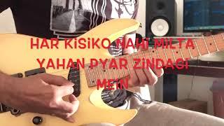 Har Kisiko Nahi Milta by Vikas Patel