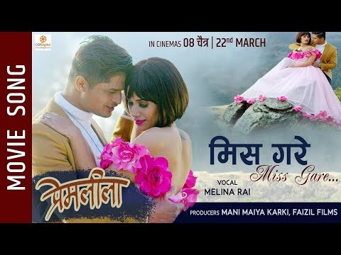 Miss Gare | Nepali Movie Premleela Song