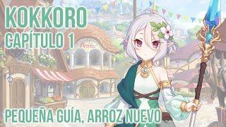 Kokkoro  - (Princess Connect! Re:Dive) - Princess Connect! Re:Dive | Historia de Personaje: Kokkoro | Capítulo 1 | Español