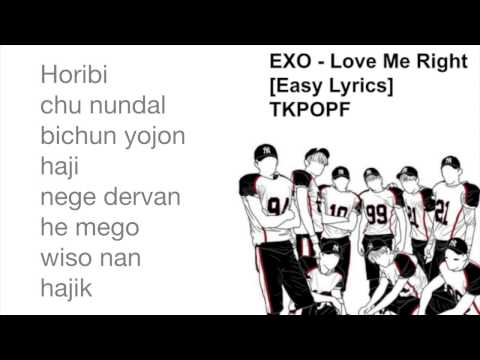 Love Me Right - EXO [Easy Lyrics] Mp3