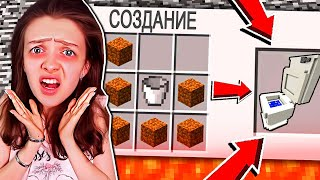5 ПРОКЛЯТЫХ МАЙНКРАФТ ПРИКОЛОВ НАД МОЕЙ ДЕВУШКОЙ!