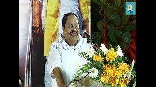 அரங்கையே சிரிக்க வைத்த துரைமுருகன் காமெடி பேச்சு | கலைஞர் 95 | DMK Public Meeting