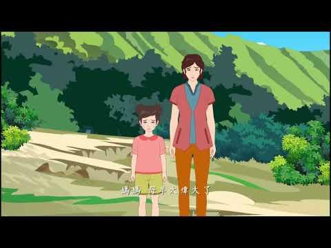 Dê Mẹ Tìm Con, Phim Hoạt hình Phật Giáo, Pháp Âm HD