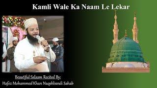 kamli wale ka naam le lekar - YouTube