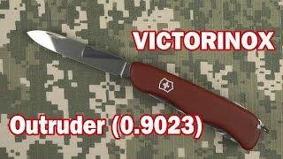 Victorinox Outrider (0.9023) - відео 3