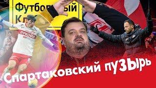 no Семин - no party / Как честно слить Тамбов?