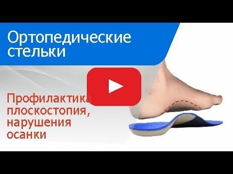 Косточка на большом пальце ноги гелевые