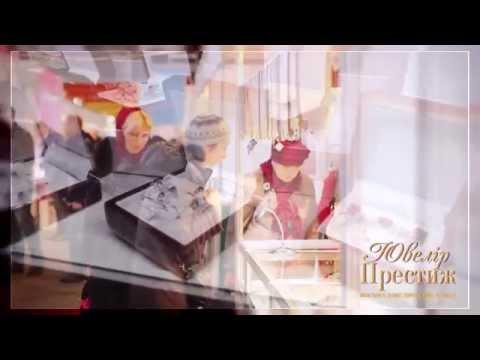 Выставка ЮвелирПрестиж - отзывы участников