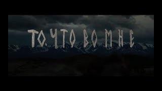 Трейлер фильма Гарика Сукачева