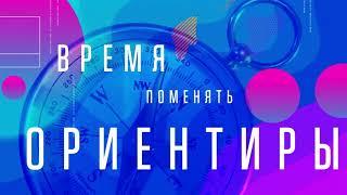 Настя Кудри - Devochka-Nirvana (Lyrics video)