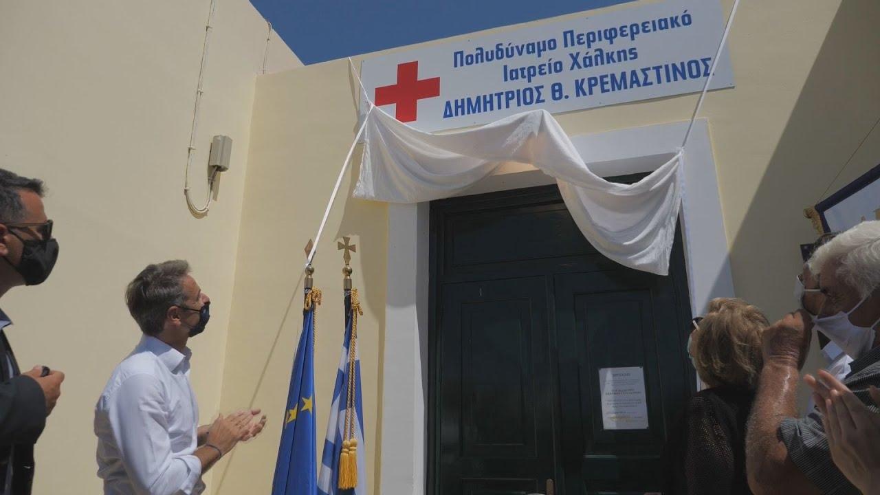 Ο πρωθυπουργός Κυριάκος Μητσοτάκης στο πλαίσιο επίσκεψής του στη Χάλκη