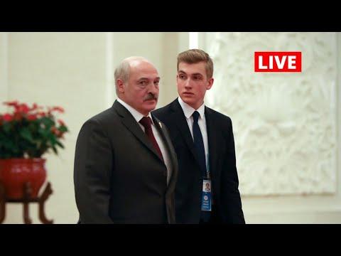 Всё Коля Лукашенко определился. Ну и новости Ливе