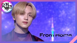 From Home - NCT U(엔시티 유) [뮤직뱅크/Music Bank] 20201023
