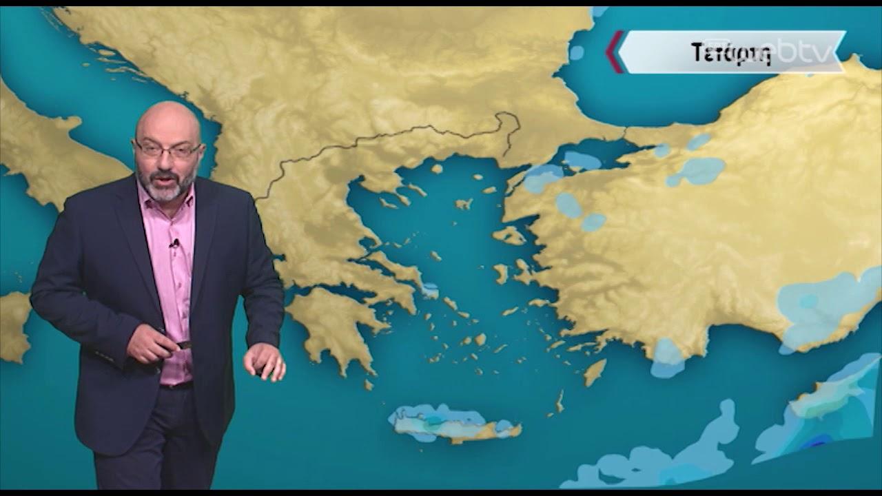 ΔΕΛΤΙΟ ΚΑΙΡΟΥ με τον Σάκη Αρναούτογλου 22.00 | 21/10/2019 | ΕΡΤ