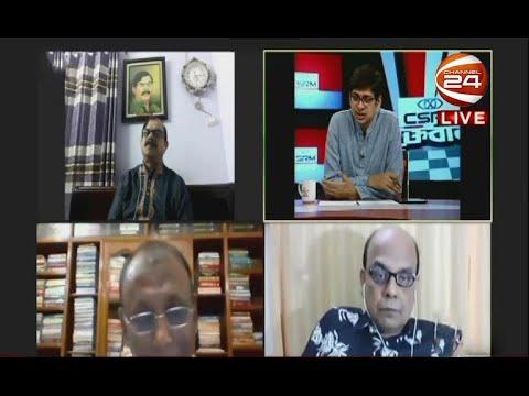করোনা মোকাবেলা ও রিজেন্ট হাসপাতাল | মুক্তবাক | Muktobaak | 7 July 2020