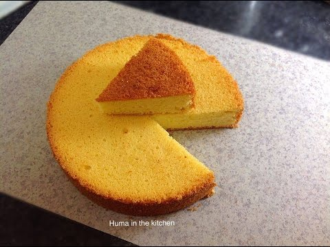 Video Sponge Cake without Oven || Basic Plain & Soft Sponge cake by (HUMA IN THE KITCHEN)