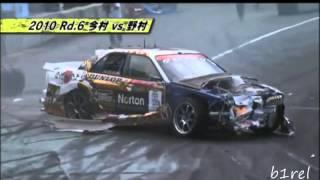 Дрифт аварии. Drift crash. D1GP. Ebisu