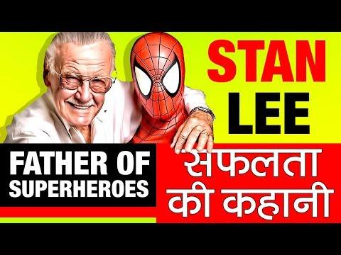 Father Of Superheroes ▶ Stan Lee Biography in Hindi | Marvel Comics | American Comic Book Writer