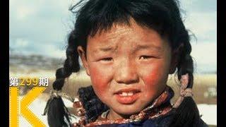 【看电影了没】一个蒙古女孩的生与死《蒙古草原,天气晴》