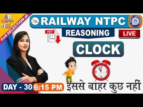 Clock | Reasoning | NTPC Railway 2019 | 6:15 pm