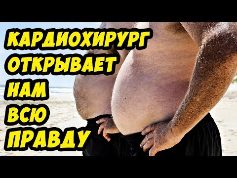 Худший враг организма. Вот, что является причиной ожирения, болезней сердца и сосудов.