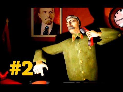 Вооружен и опасен! - Calm Down, Stalin #2