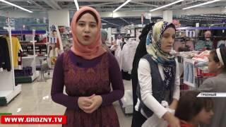 Фонд Кадырова дарит детям со всей республики одежду, обувь и игрушки