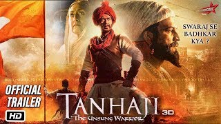Tanhaji The Unsung Warrior - Official Trailer | Ajay Devgn | Saif Ali Khan | Kajol | Tanhaji 3D