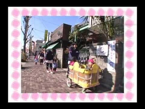 Nakamura Nursery School