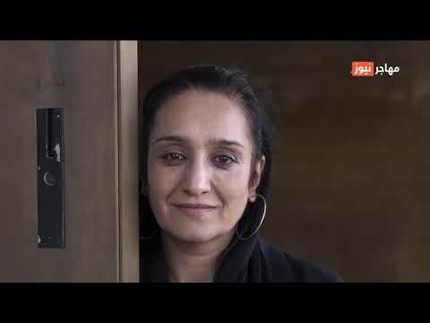 """""""نداء حي من أجل حرية الفن"""" معرض في دارمشتات يروي قصص فنانين مهاجرين"""