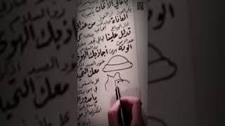 اغاني حصرية سايق الخير ساقك | خالد الفيصل | تصميم مناسب للسناب شات تحميل MP3