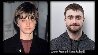 Гарри Поттер – актеры в детстве, молодости и позже | Дэниэл Рэдклифф, Эмма Уотсон , Руперт Гринт